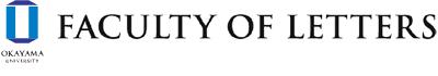 Okayama University Faculty of Letters